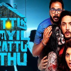 Iruttu Araiyil Murattu Kuththu (2018) With Sinhala Subtitles