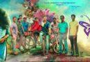 Premam (2015) With Sinhala Subtitles