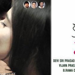 Kumari 21F (2015) With Sinhala Subtitles