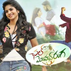 Chal Mohan Ranga (2018) With Sinhala Subtitles