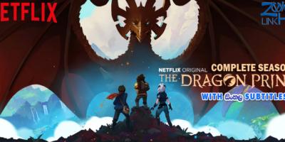 The Dragon Prince (2018) Season 01 COMPLETE With Sinhala Subtitles