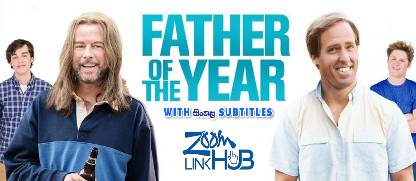 Father of the Year (2018) With Sinhala Subtitles