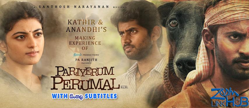 Pariyerum Perumal (2018) With Sinhala Subtitles