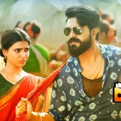 Rangasthalam (2018) With Sinhala Subtitles