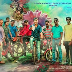 Premam (2015) With Sinhala Subtitles