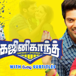 Ghajinikanth (2018) With Sinhala Subtitles
