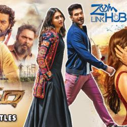 Saakshyam (2018) With Sinhala Subtitles