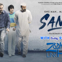 Sanju (2018) With Sinhala Subtitles