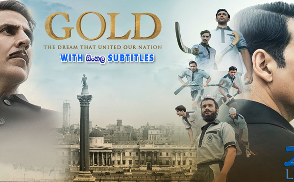Gold (2018) With Sinhala Subtitles