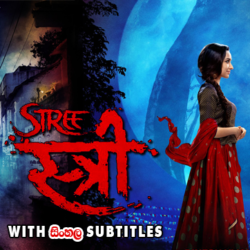 Stree (2018) With Sinhala Subtitles