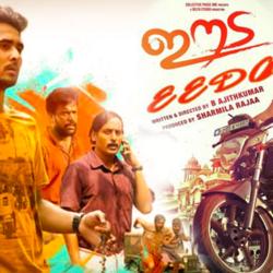 Eeda (2018) With Sinhala Subtitles