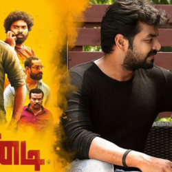 Jarugandi (2018) With Sinhala Subtitles