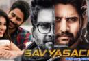 Savyasachi (2018) With Sinhala Subtitles