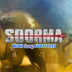 Soorma (2018) With Sinhala Subtitles