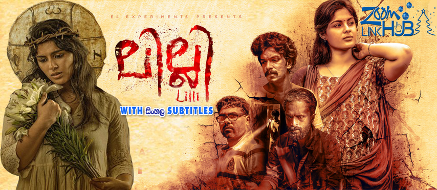 Lilli (2018) With Sinhala Subtitles