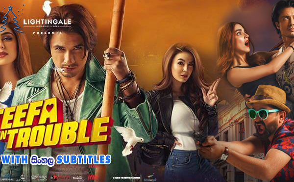 Teefa in Trouble (2018) With Sinhala Subtitles