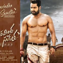 Aravindha Sametha Veera Raghava (2018) With Sinhala Subtitles