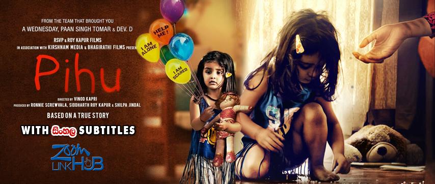 Pihu (2018) With Sinhala Subtitles