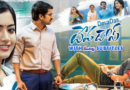 Devadas (2018) With Sinhala Subtitles