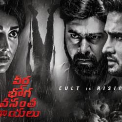 Veera Bhoga Vasantha Rayalu (2018) With Sinhala Subtitles