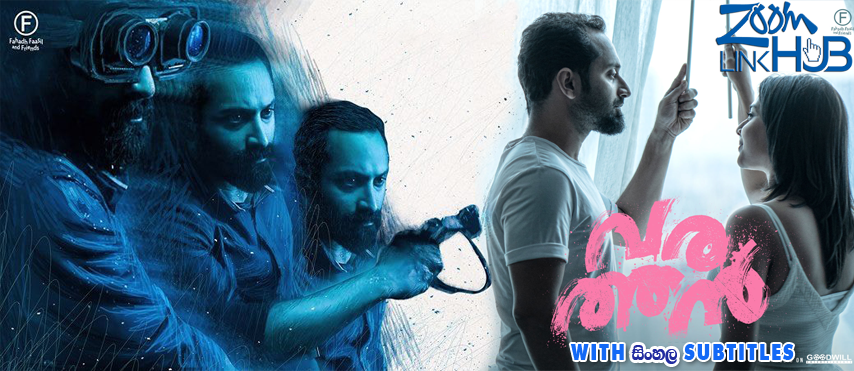 Varathan (2018) With Sinhala Subtitles