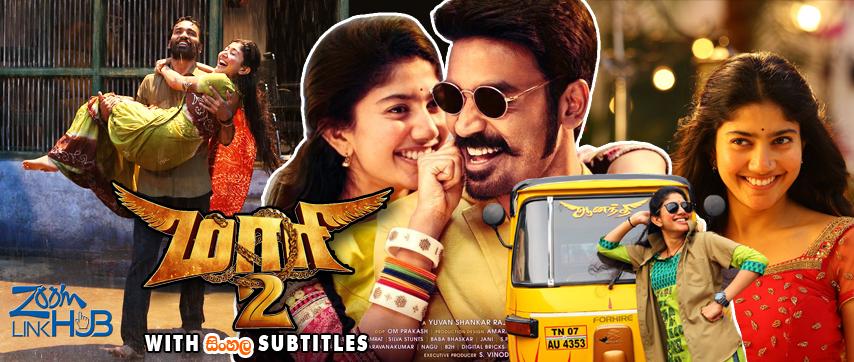 Maari 2 (2018) With Sinhala Subtitles