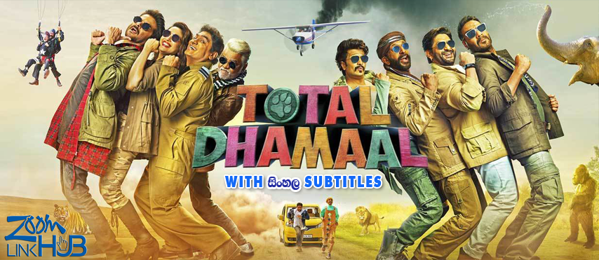 Total Dhamaal (2019) With Sinhala Subtitles