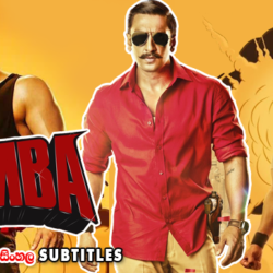 Simmba (2018) With Sinhala Subtitles