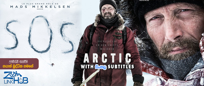 Arctic (2018) With Sinhala Subtitles