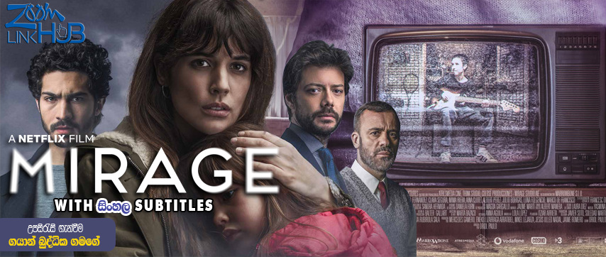 Mirage (2018) With Sinhala Subtitles