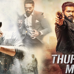 Thuppakki Munai (2018) With Sinhala Subtitles