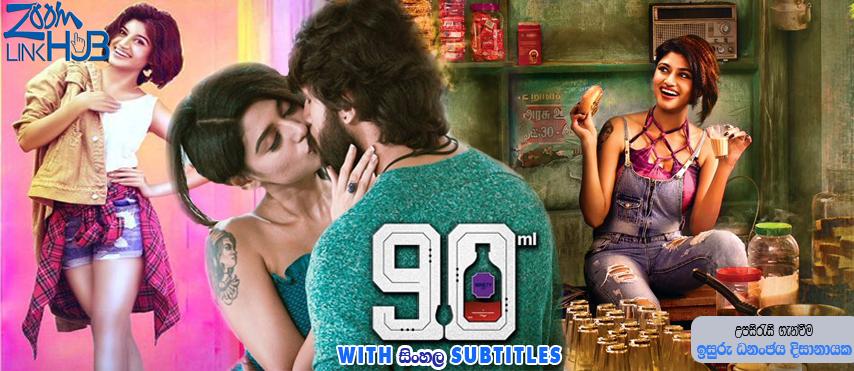 90ML (2019) With Sinhala Subtitles