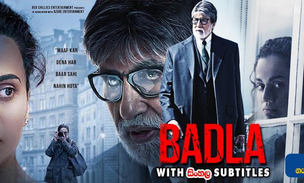 Badla (2019) With Sinhala Subtitles
