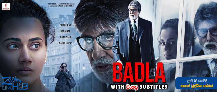 Badla (2019) With Sinhala Subtitles