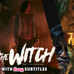 The Witch Part 1 - The Subversion (2018) With Sinhala Subtitles