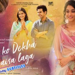 Ek Ladki Ko Dekha Toh Aisa Laga (2019) With Sinhala Subtitles