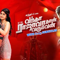 Vantha Rajavathaan Varuven (2019) With Sinhala Subtitles