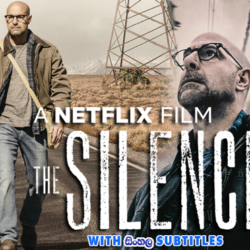 The Silence (2019) With Sinhala Subtitles