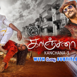 Kanchana 3 (2019) With Sinhala Subtitles