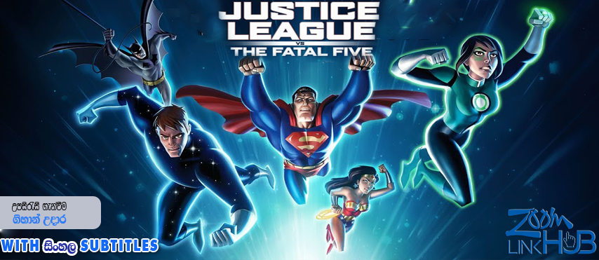 Justice League Vs The Fatal Five (2019) With Sinhala Subtitles
