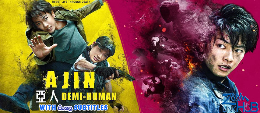 Ajin: Demi-Human (2017) With Sinhala Subtitles