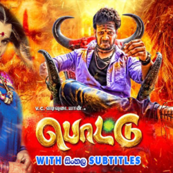 Pottu (2019) With Sinhala Subtitles