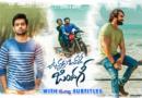 Vunnadhi Okate Zindagi (2017) With Sinhala Subtitles