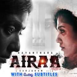 Airra (2019) With Sinhala Subtitles
