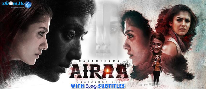 Airra (2019) With Sinhala Subtitles