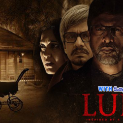 Lupt (2018) With Sinhala Subtitles