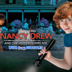 Nancy Drew And The Hidden Staircase (2019) With Sinhala Subtitles