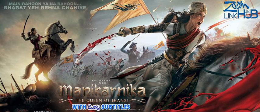 Manikarnika The Queen Of Jhansi (2019) With Sinhala Subtitles