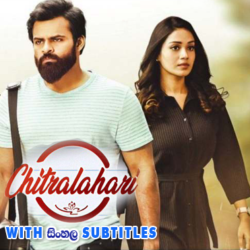 Chitralahari (2019) With Sinhala Subtitles