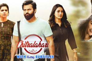 Chitralahari (2019) With Sinhala Subtitles
